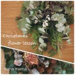 hanamama  クリスマススワッグ(終了しました)