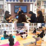 藤本亜希子×南部明日香 心と体を幸せにするヨガ&メイク  3月講座 (満席)